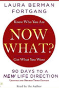 Now What? cover
